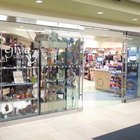 McMaster Give Shop
