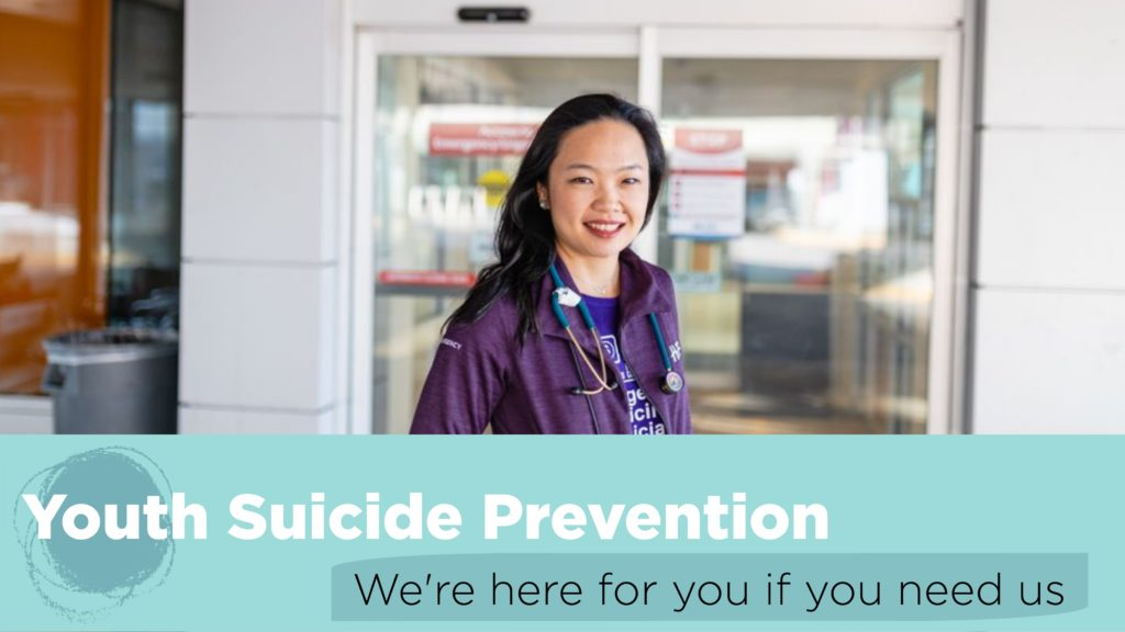 We're here for you if you need us