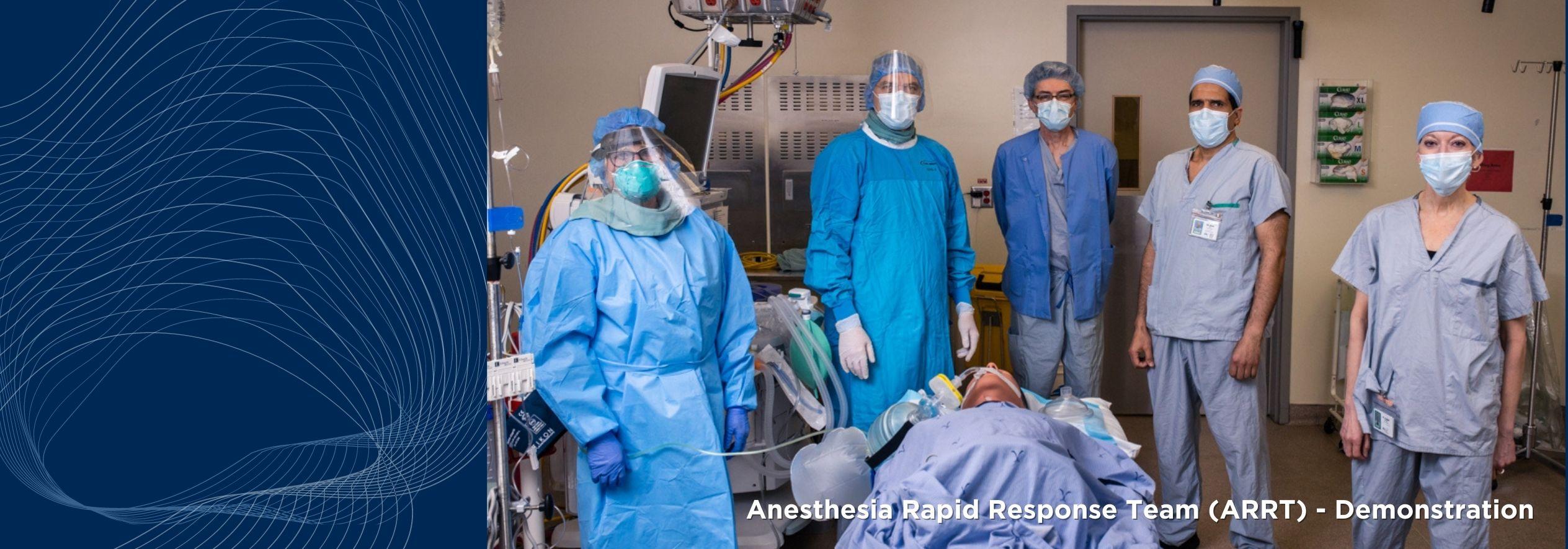 Anesthesia Rapid Response Team (ARRT)